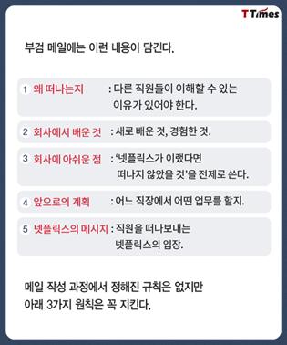 TTimes 김지현 기자