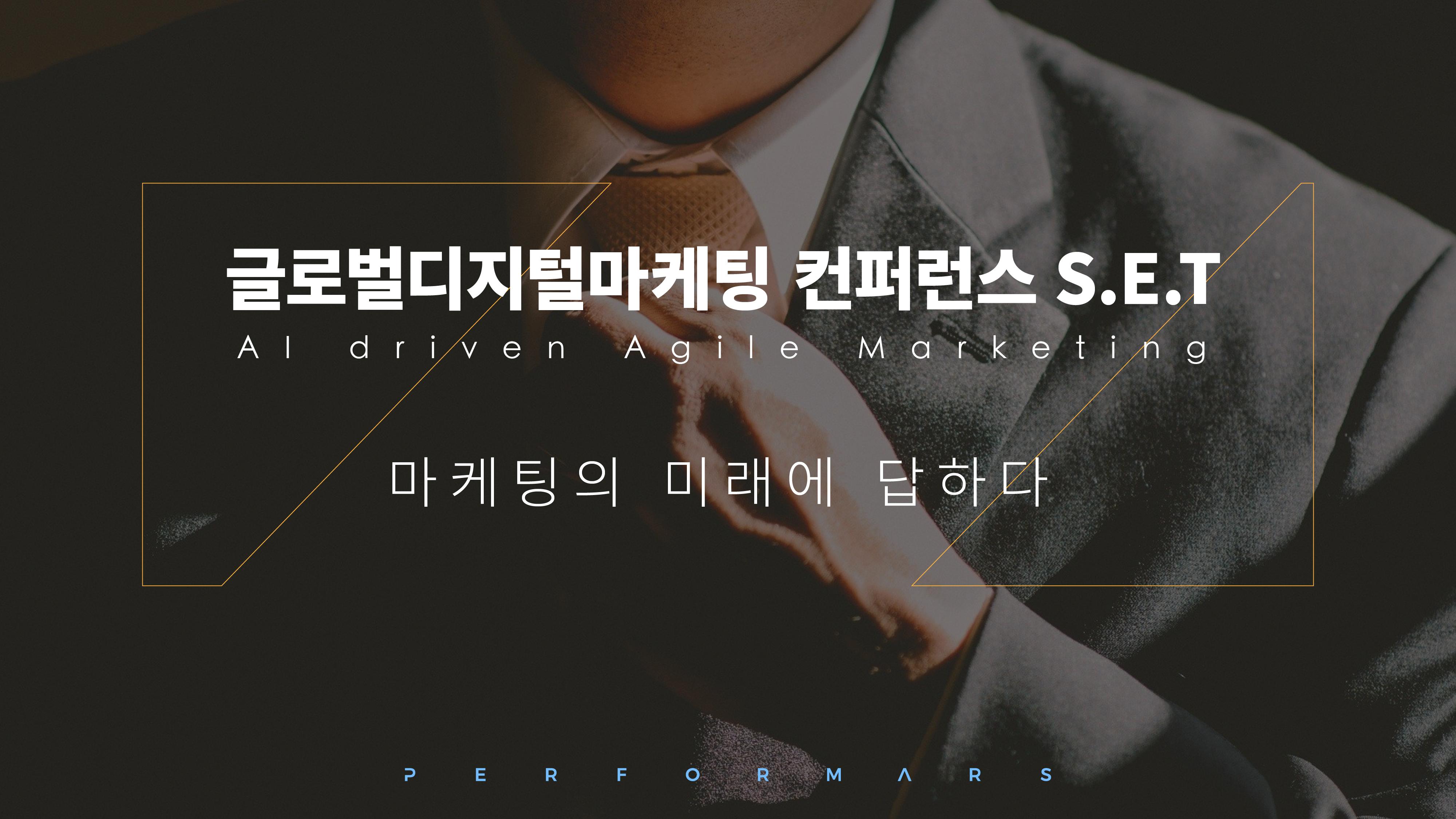 webpage slide image